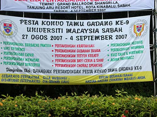 01-tamugadang-banner.jpg