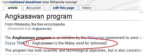 angkasawan-program-wikipe.jpg