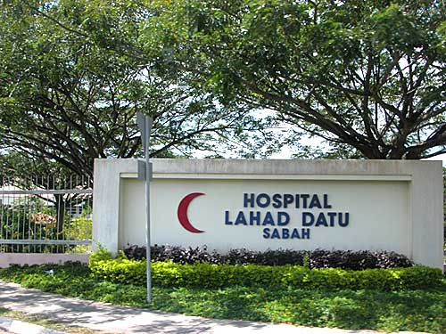 city-hospital-lahaddatu.jpg