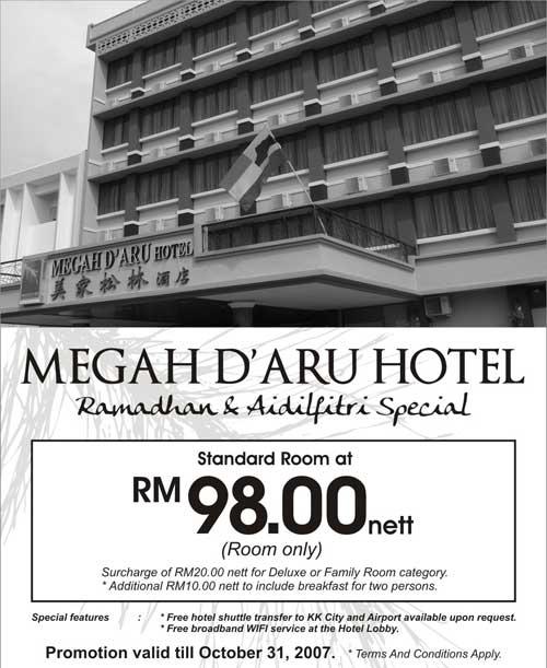 ramadhan-aidifitri-room-p.jpg