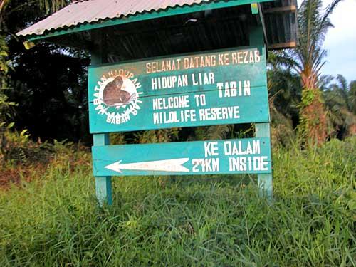 tabin-signage.jpg