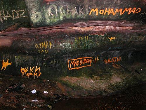 madai-caves-13.jpg
