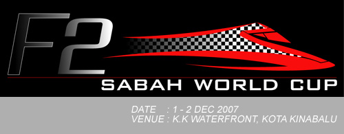f2000-sabah-world-cup-2007-power-boat-logo.jpg