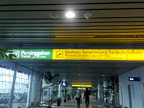 new-kk-airport-01.jpg