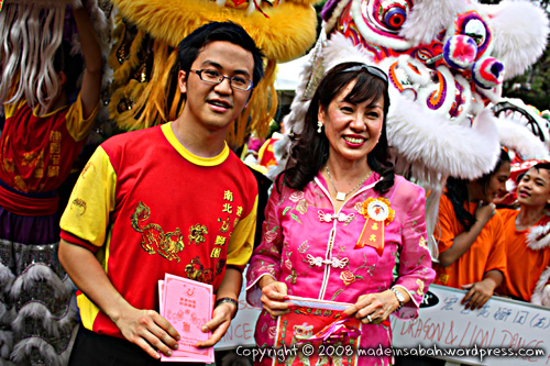 dragonunicornlion-dancefestival2009_1290