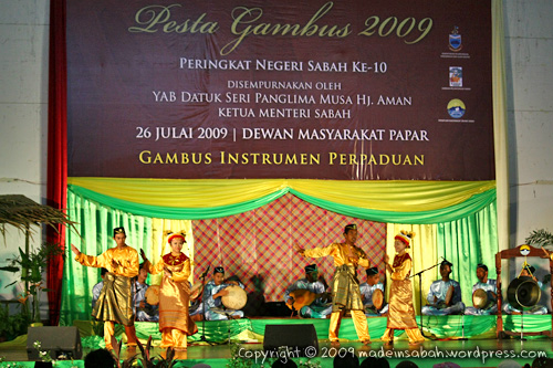 Pesta-Gambus-Sabah-2009_3205