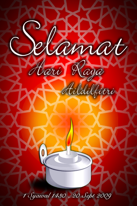 SelamatHariRaya_Greetings2009_by_eshark